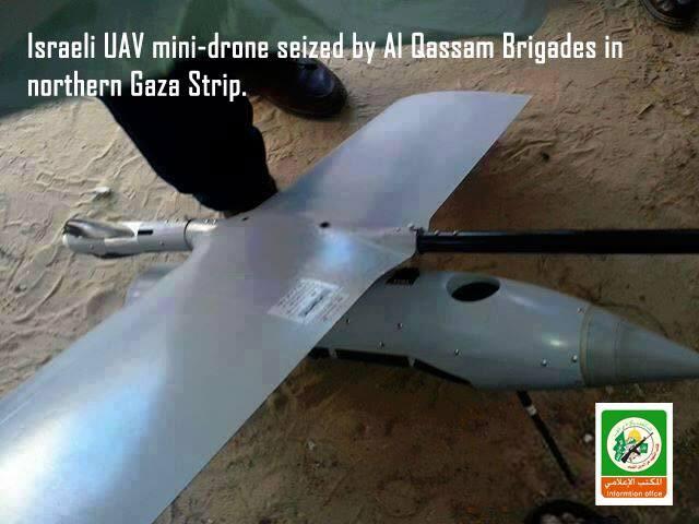 Drone Israelien