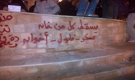 graffity op Tahrir memorial