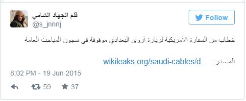 Saoudi3