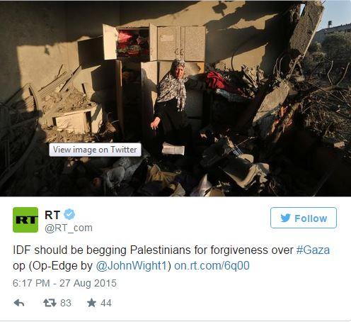 IDF vs Gaza
