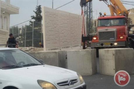 Nog meer muur
