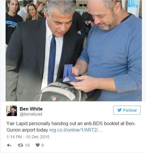 Anti BDS