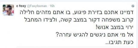 Medische zionistische tweet