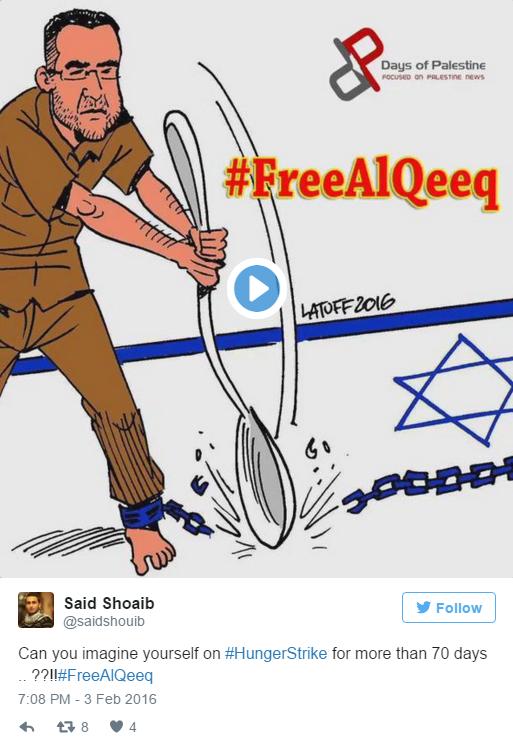 Free Al Qeeq1