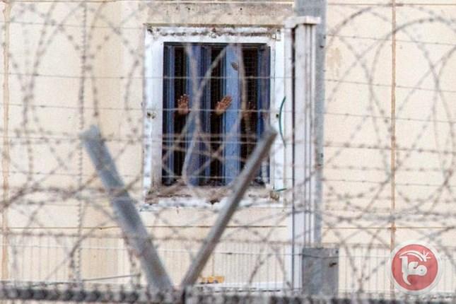 Gevangenen 200616