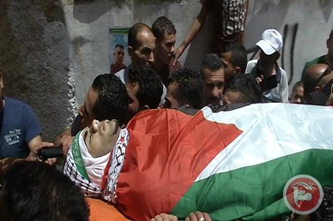 Jamal Dweikat begrafenis