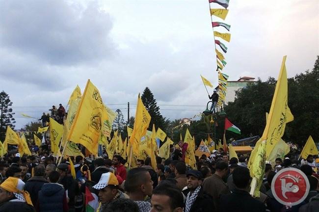 Fatah file