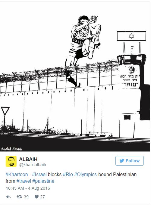 Palestinian athletes1