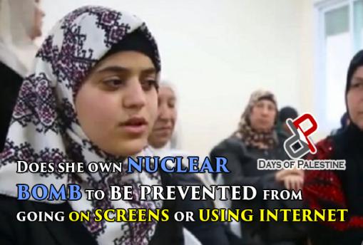 iman-abu-sbieh