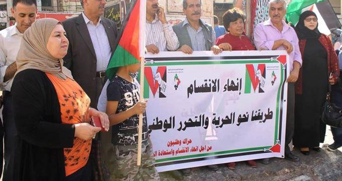 sit-in-gaza