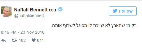 brand-israel2