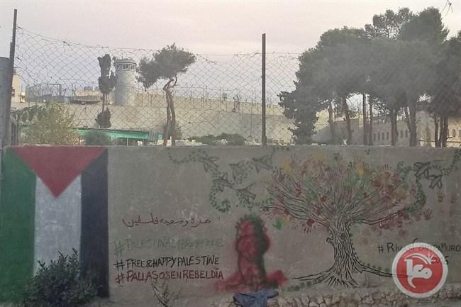 aida-vluchtelingenkamp1