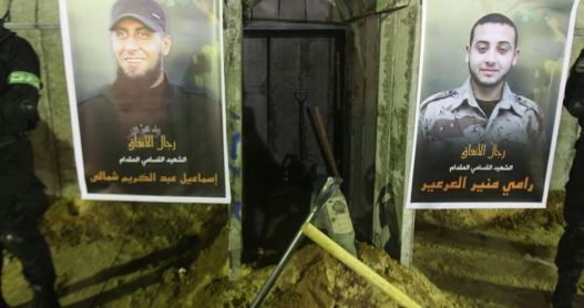al-qassam-brigades
