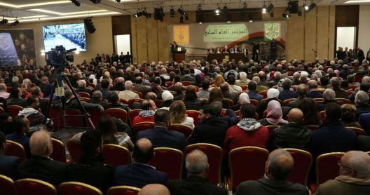 fatah-7e-conferentie