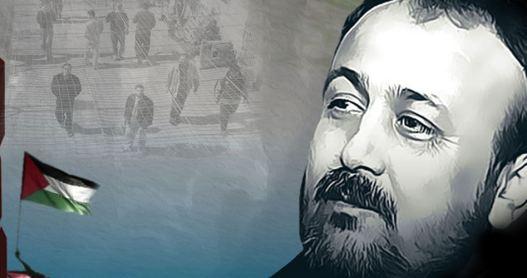 marwan-al-barghouthi