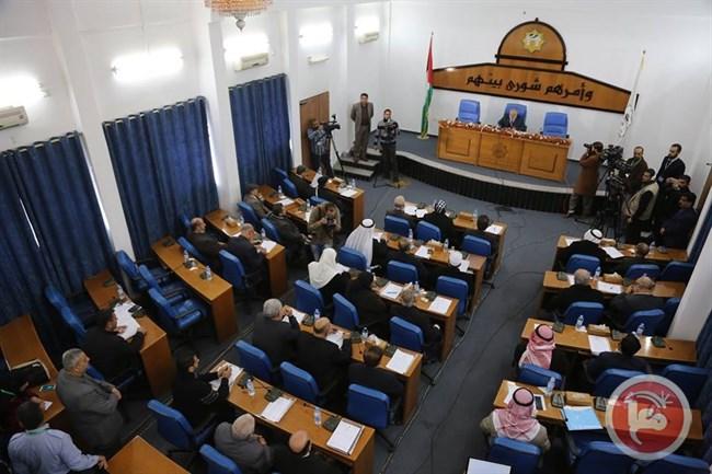 pal-parlament
