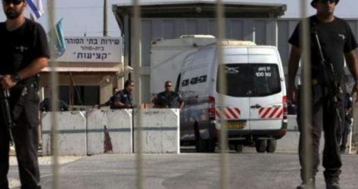 ramleh-gevangenis