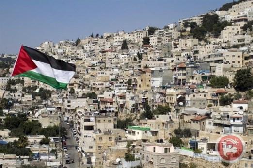 silwan-met-palestijnse-vlag