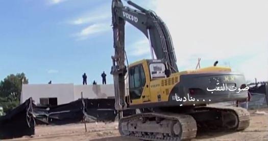al-araqib