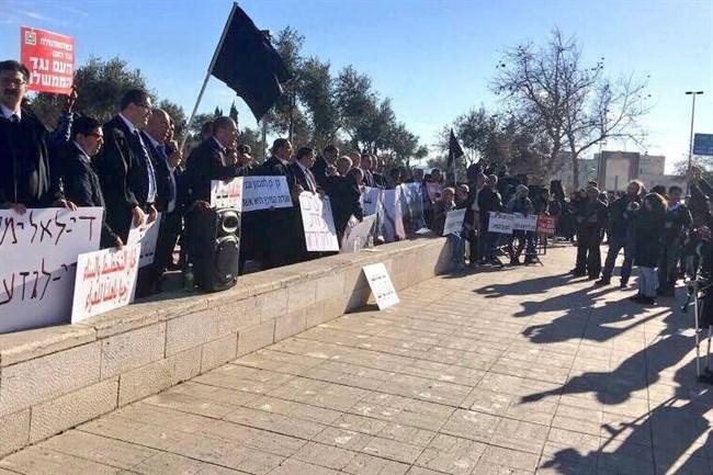 demo-voor-vrijgave-lichaam-al-qian