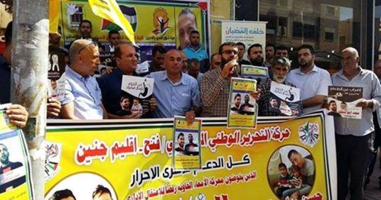 nablus-demo
