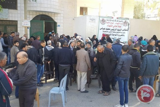 palestine-tv