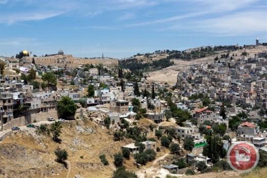 settlement-group-elad