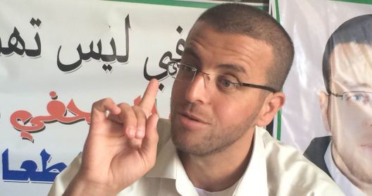 al-qiq-arrestatie
