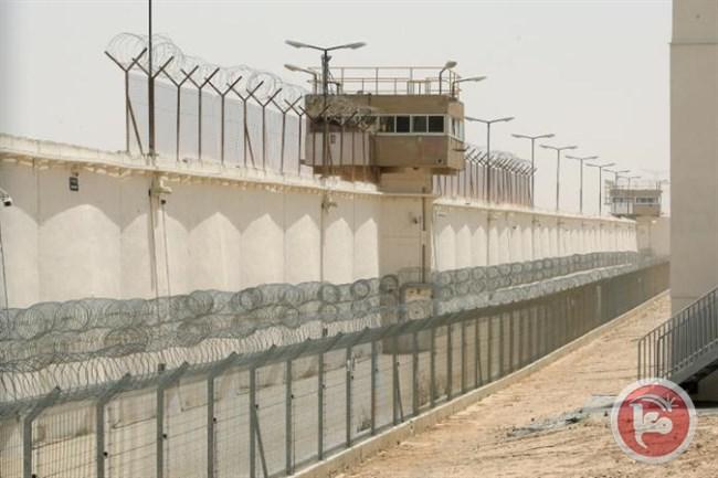 galbou-gevangenis