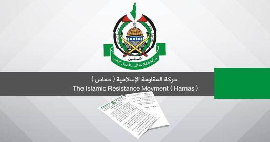 hamas-en-fatah-over-hulp-aan-gaza