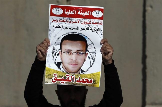muhammad-al-qiq-hongerstaking