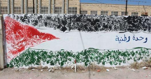 palestina-brengt-ons-samen