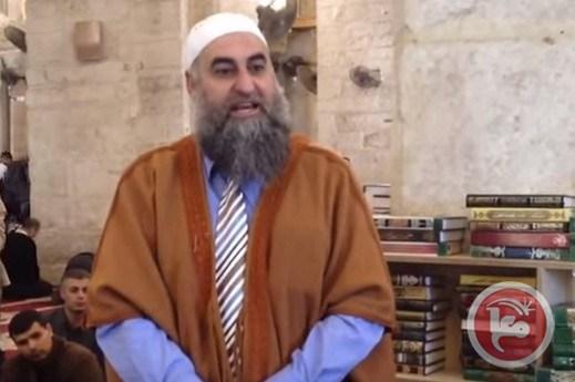 sheikh-omar-abu-sara