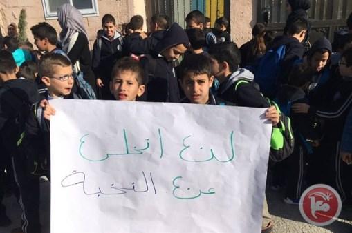 sur-bahir-school-op-straat1