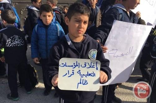 sur-bahir-school-op-straat2