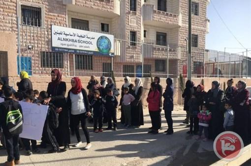 sur-bahir-school-op-straat4