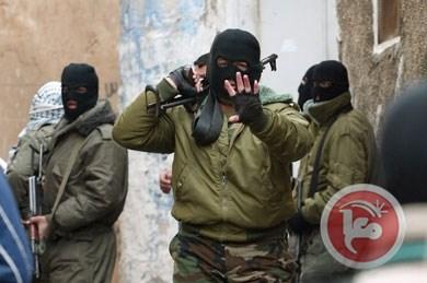 Balata clashes