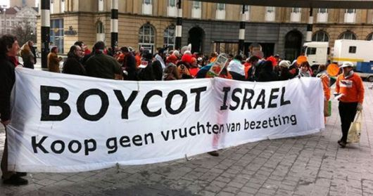 BDS campagne