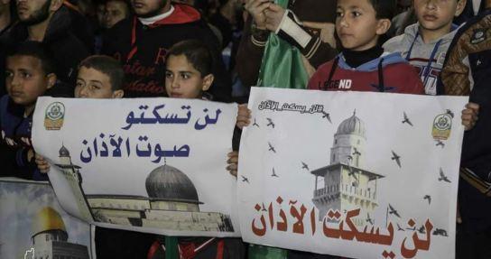 Gaza protest Adhan ban wet