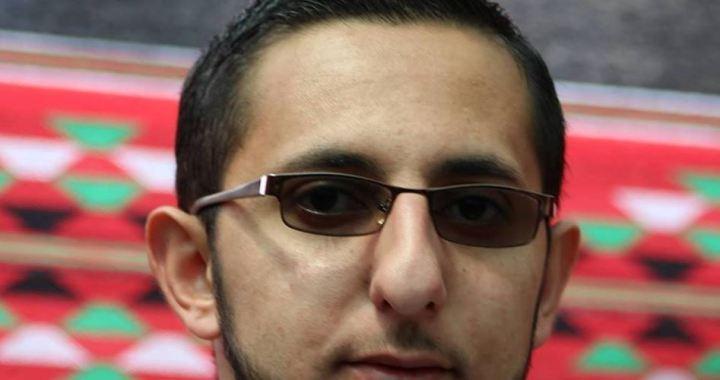 Mohamed Abu Arqoub