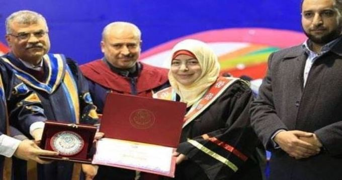 Nahed Aseeda vrouw van Mazen Fuqaha