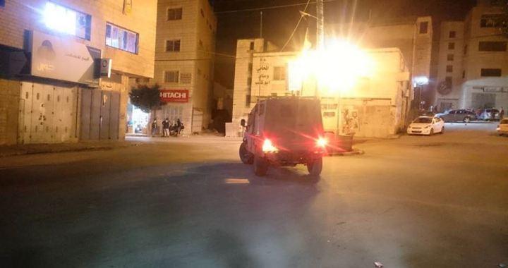 Ramallah en al-Bireh