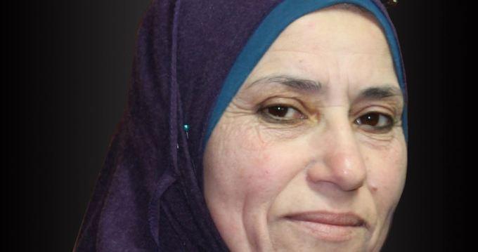 Samira al-Halayka