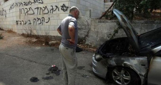Sheikh Jarrah wijk Jeruzalem