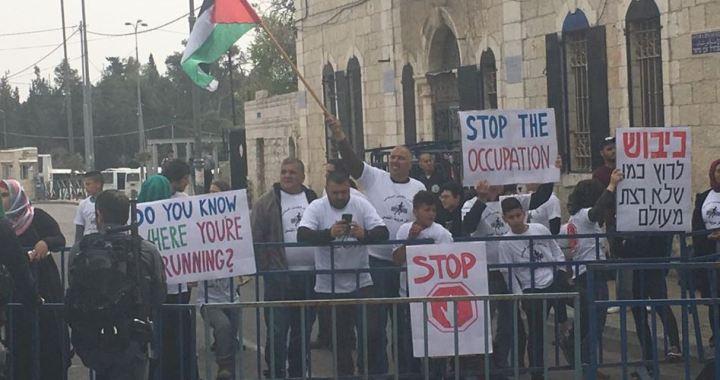 Sit-in Jeruzalem