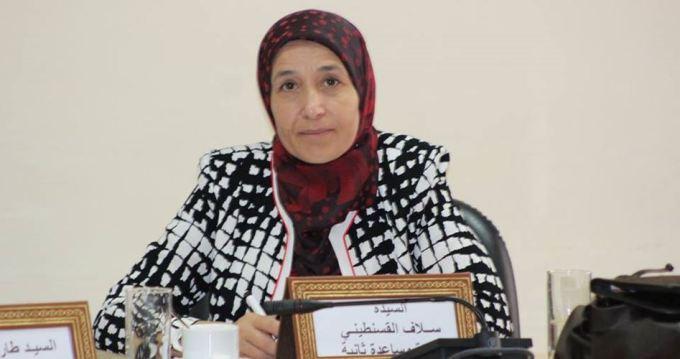 Sulaf al-Qusentini