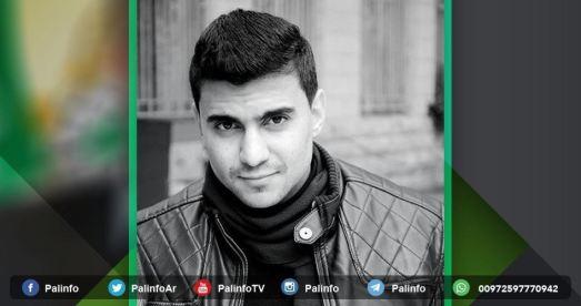 Yazan Merhi