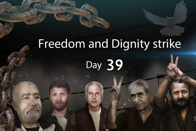 39th of hunger strike
