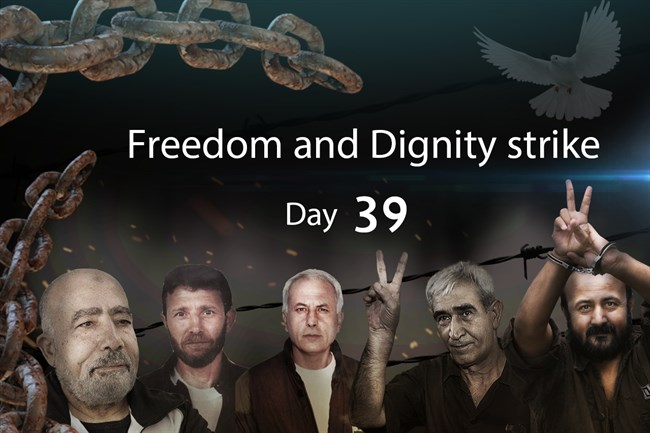 39th of hunger strike