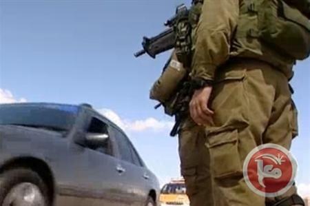 Blokkade Palestijnse jeugd